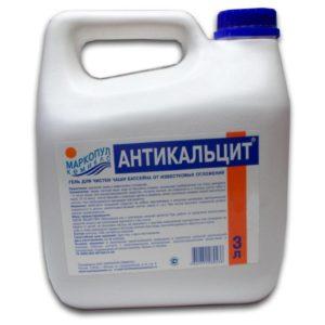 Химия для бассейнов купить в Нижнем Новгороде