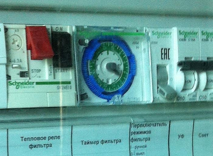 Таймер для автоматической фильтрации